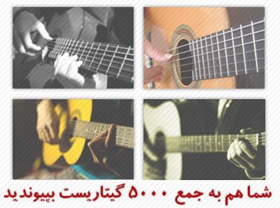 http://onlydl1.persiangig.com/image/gitak/join.jpg
